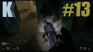Львиный муравьиный спецназ / Half-Life 2: Update Полное прохождение в 2K #13