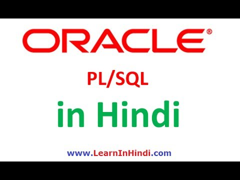 70. IF ELSE Construct In PL/SQL Oracle