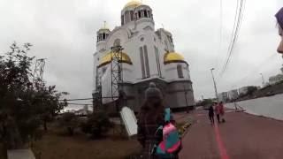 Выходные в Екатеринбурге 10-11 сентября 2016