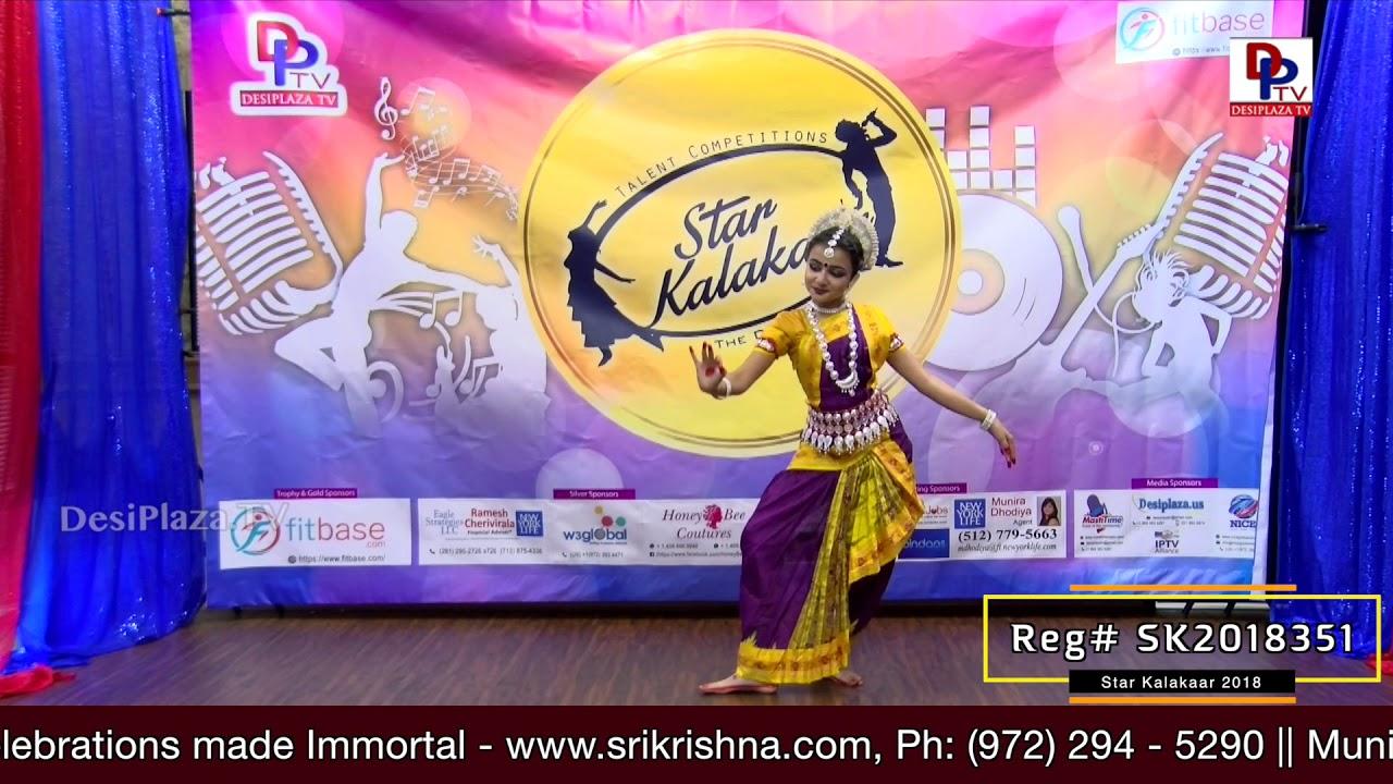 Participant Reg# SK2018-351 Performance - 1st Round - US Star Kalakaar 2018 || DesiplazaTV