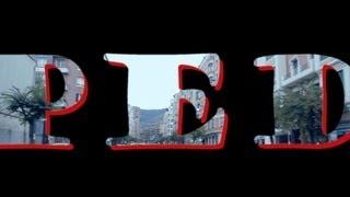 Tutorial Adobe Premiere Pro CS6 Hacer Texto Transparente - Español