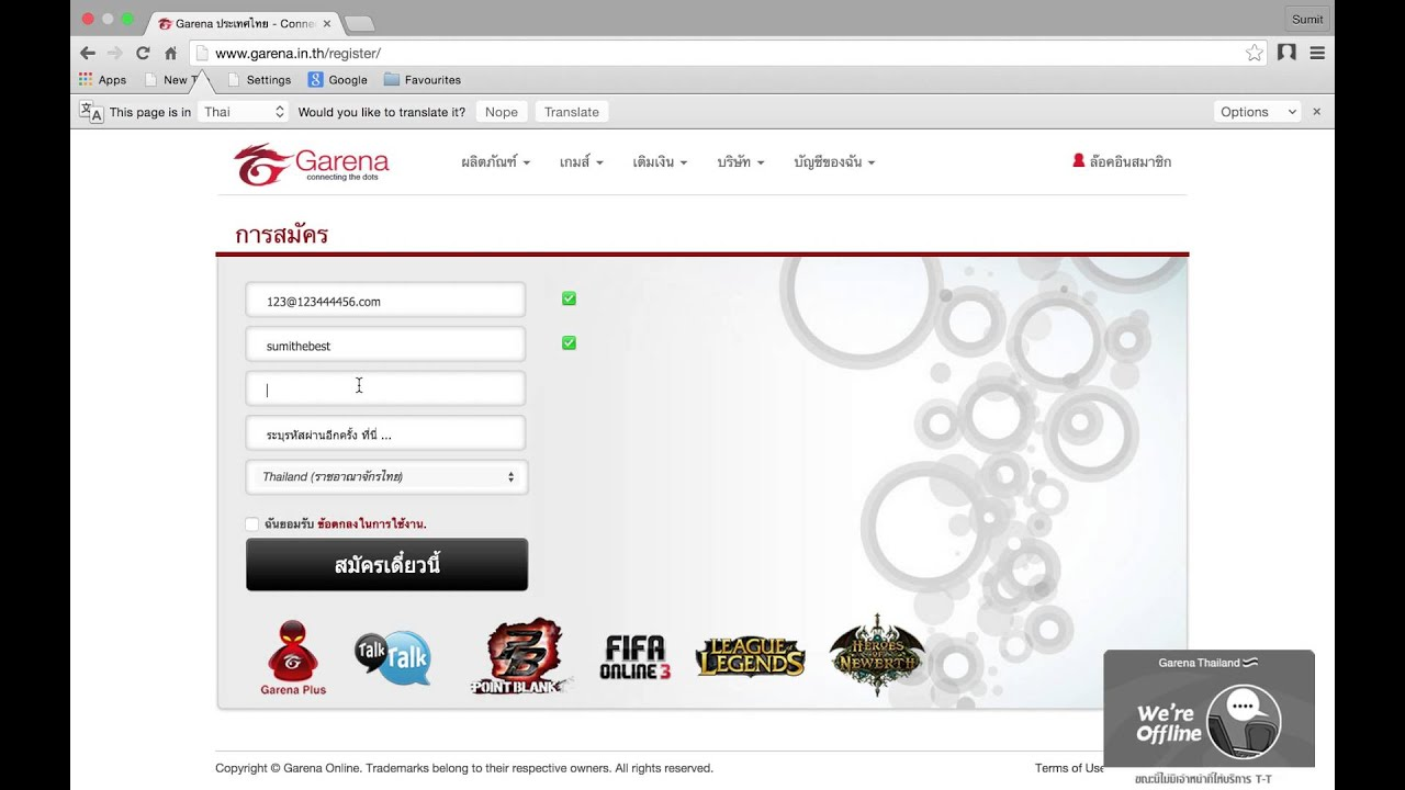 how to delete garena account
