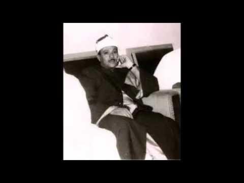 surat al tawba 123-129 - surat younes 1-10 (syria radio)