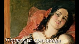 Геннадий Пищаев Серенада Смита из оперы Бизе Пертская красавица