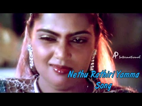 Sakalakala Vallavan Tamil Movie Songs  Nethu Rathiri Yamma  Song  Kamal Haasan  Silk Smitha