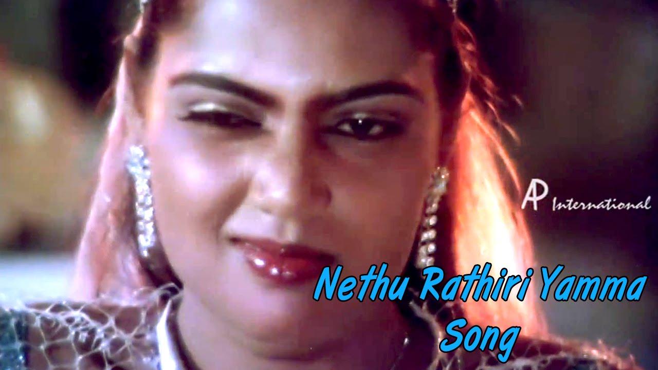 Sakalakala Vallavan Tamil Movie Songs Nethu Rathiri Yamma Video