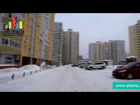 Квартиры посуточно: г. Екатеринбург, ул. Щорса, 103, Автовокзал.  Этажи
