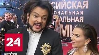 В Кремле награждают лауреатов первой Национальной музыкальной премии