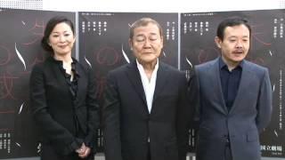 チケット情報 http://www.pia.co.jp/variable/w?id=98964 日本の演劇人...