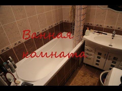 Ванная комната страшилка нестандартный интерьер ванной комнаты