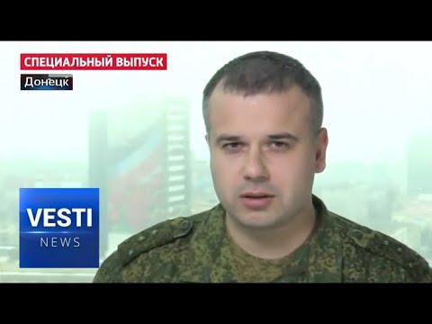 Vesti Special Report: