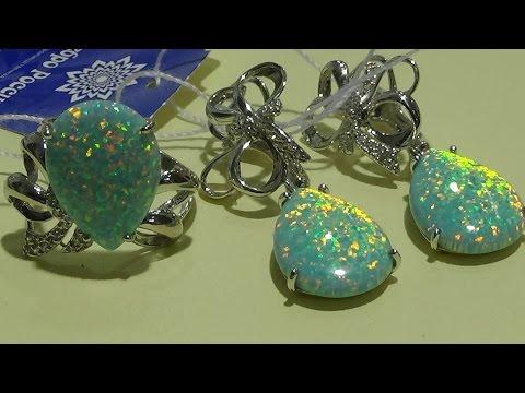 Серебро России Кострома Опалы