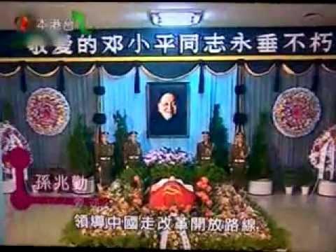 1997.02.19 Deng Xiaoping died