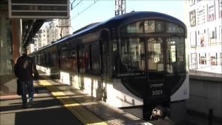 京阪電車***2/22 朝の検査切れ特急車の3001編成君