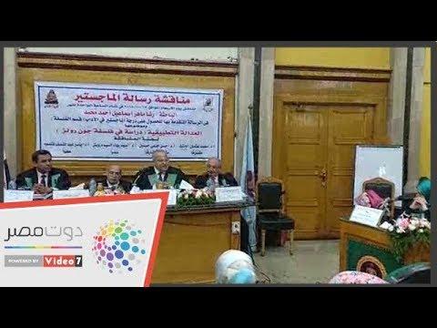 اليوم السابع :رئيس جامعة القاهرة: لا فارق بين رأسمالية ترامب و