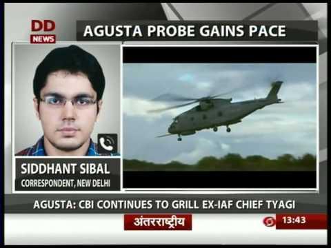 CBI questions Gautam Khaitan in the AgustaWestland deal