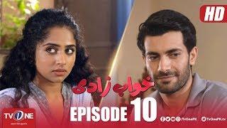 Khuwabzaadi | Episode 10 | TV One Drama | 19 May 2018