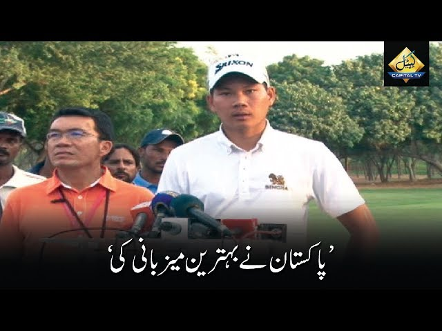 CapitalTV: 'Pakistan Brilliantly Hosted CNS Golf Championship'