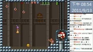魯蛋玩Ts Mario P11 (́◕◞౪◟◕‵)