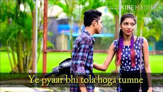 Tera Ghata | WhatsApp Status Video | Gajendra Verma | Tejas Patil |