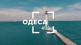 ОДЕСА. Чому всі так люблять Одесу, враження львів'ян про місто, найкращі ресторани Одеси: BLOG 360
