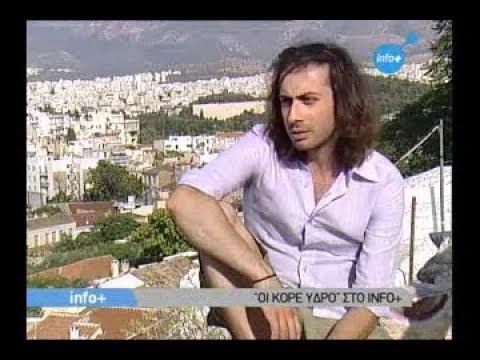 Ο Π.Ε. Δημητριάδης μιλάει για τους Κόρε. Ύδρο. στο info+ (ERT Digital, 21/7/2009)