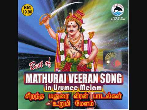 Mana Mathura Paaru  Remix  Sri Angara Kaliaman