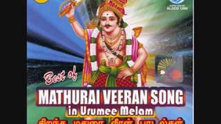 Download Mana Mathura Paaru  Remix  Sri Angara Kaliaman MP3 song and Music Video