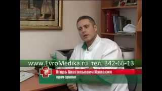 видео Аденома простаты: симптомы и лечение, первые признаки заболевания