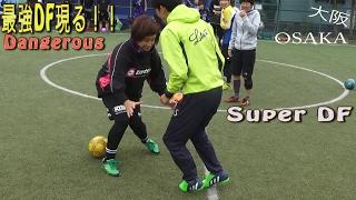 Futsal dribble tricks