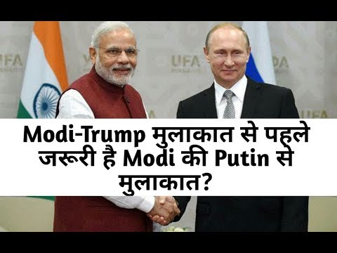 Why is it necessary for Modi to meet Putin before meeting Trump in June?