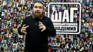 Приглашаем школьников на открытый урок по YouTube