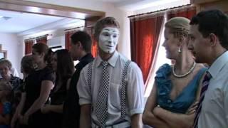Мимы на свадьбе. Mime show BONUS.mpg