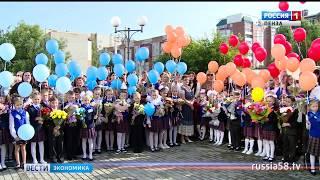 Депутаты Госдумы предлагают «закрепить» цены на школьную форму