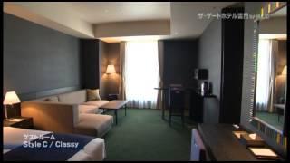 ザ・ゲートホテル雷門 - 浅草のまちとスカイツリーを一望出来る宿泊施設...