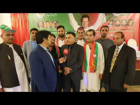 PTI Germany Calibrate Grand jashan in Hannover Part 1