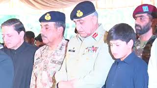 Press Release No 286/2018, Namaz e Janaza of Colonel Sohail Abid-17 May 2018 (ISPR Official Video)