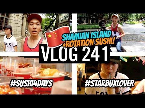 Shamian Island 美麗的沙面島 | 🇨🇳 Vlog 241