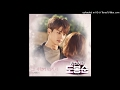 Download 박형식 (Park Hyung Sik) – 그 사람이 너라서 (Instrumental) MP3 song and Music Video