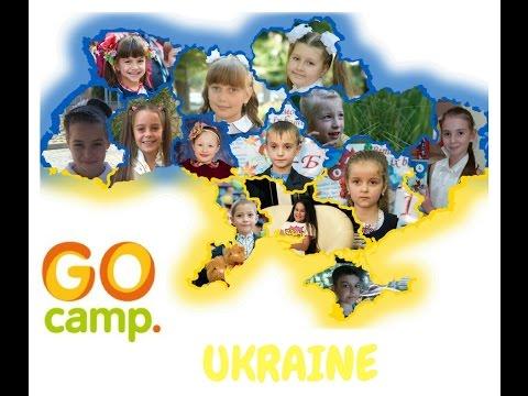 GOCAMP 2018: Стартувала реєстрація шкіл для участі у проекті пришкільних мовних таборів