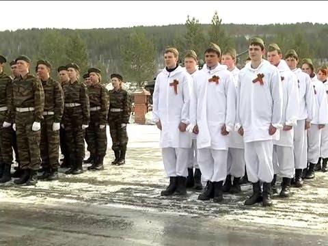 Сценарий военно патриотической игры Зарница в школе