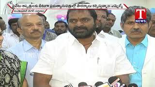 MLA Srinivas Goud Launches Dialysis Center In Govt Hospital   Mahabubnagar   TNews live Telugu