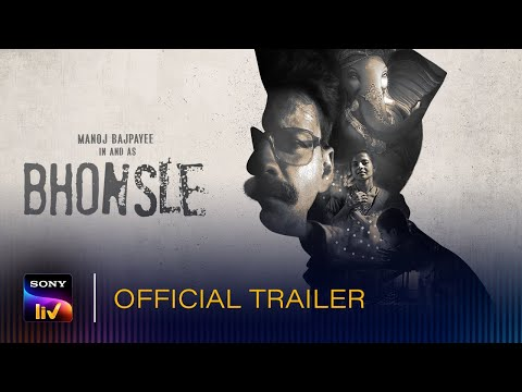 Bhonsle | World Premiere Movie | SonyLIV | 26th June