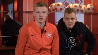 Максименко и Рассказов приглашают на матч с «Уралом»