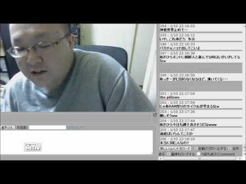 【LiveTube】42歳パチンカスニートが朝鮮人リスナーを煽る【あきひろ】