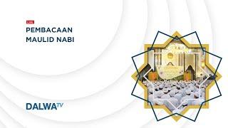 Download lagu PEMBACAAN MAULID NABI MUHAMMAD SAW