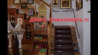 Церковная Лавка Свято - Иверского мужского монастыря(, 2013-05-17T12:37:10.000Z)