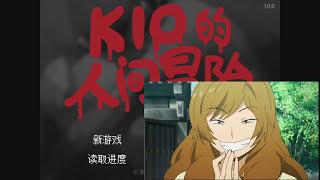 試玩  |  恐怖血腥RPG - KIO的人間冒險:各種死法收集 thumbnail