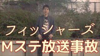 シバターさん→https://www.youtube.com/watch?v=0oVhirTYhEw 【本日】M...