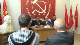 Руководство самарского реготделения КПРФ требует пересчета голосов